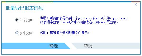 企业微信截图_20171114090727.png